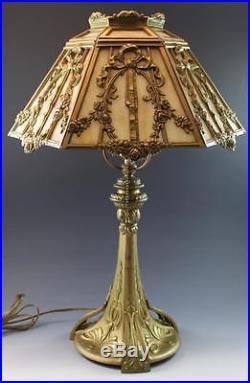 1910 Art Nouveau Caramel Slag Glass Shade & Open Work Metal Overlay Table Lamp