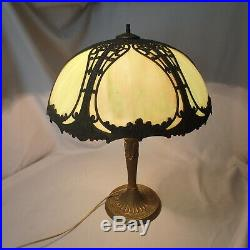 Antique Art Nouveau Bent Curved Green Slag Glass Shade Table Lamp with 6 Panels