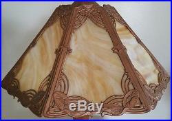 Antique Caramel Slag Glass Table Lamp 7 Panels Open metal Work Ornate