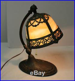 Antique Goose Neck Slag Glass Electric Desk Lamp