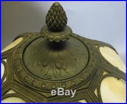 Antique SIGNED RAINUAD Bent Panel Slag Glass Lamp c. 1915 Art Nouveau
