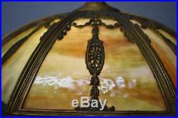 Antique Slag Glass Bent Panel Table Lamp 17 Shade Rose, Green, carmel