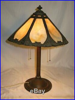BRASS WithSTAIN GLASS BRADLEY & HUBBARD TABLE LAMP C1920'S