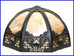 Nice Handel Slag Glass Metal Overlay Lamp Shade