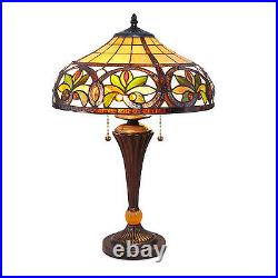 Tiffany Style Handcrafted Stained Glass Beige Sunrise Table Lamp 16 Shade
