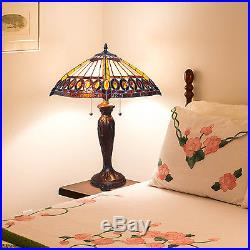 Tiffany Style Stained Cut Glass Beige Amberjack Table Lamp 2 light 16 Shade