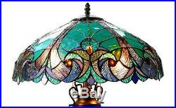 Tiffany Style Stained Glass 25 Table Lamp Lighted Base with 18 Shade Victorian