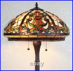 Tiffany Style Stained Glass Floor Lamp Templeton with 18 Shade FREE SHIP USA