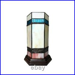 Tiffany Style Stained Glass Geometric Accent Pedestal Table Lamp 14 Tall