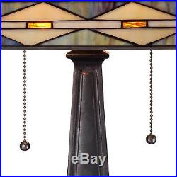 Tiffany Style Table Lamp Art Deco Bronze Stained Glass for Living Room Bedroom