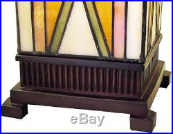 Tiffany Style Table Lamp Desk Stained Glass Prairie Mission Craftsman Hurricane