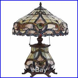 Tiffany Style Victorian Table Desk Lamp Stained Beige Glass Shade Home Lamp