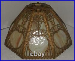 Vtg Empire Slag Glass Table Lamp Shade Antique Art Deco Panel Glass Shade SH09